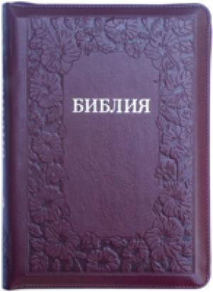 Библия 055 ZTI Бордо, цветочная рамка