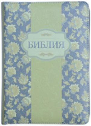 Библия 055 ZTI Салатовые цветы