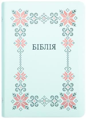 Біблія 055 Ti Біла, Вишиванка