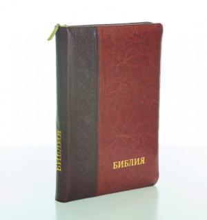 Библия 075