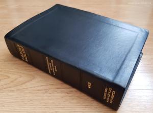 Библия 077. Авторизированная версия библии короля Иакова на русском языке