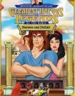 Великие библейские герои и истории. Самсон и Далида